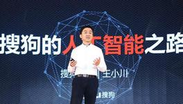 Search Engine's Future Doesn't Lie In Speech Or Image Search, Said Sogou's CEO